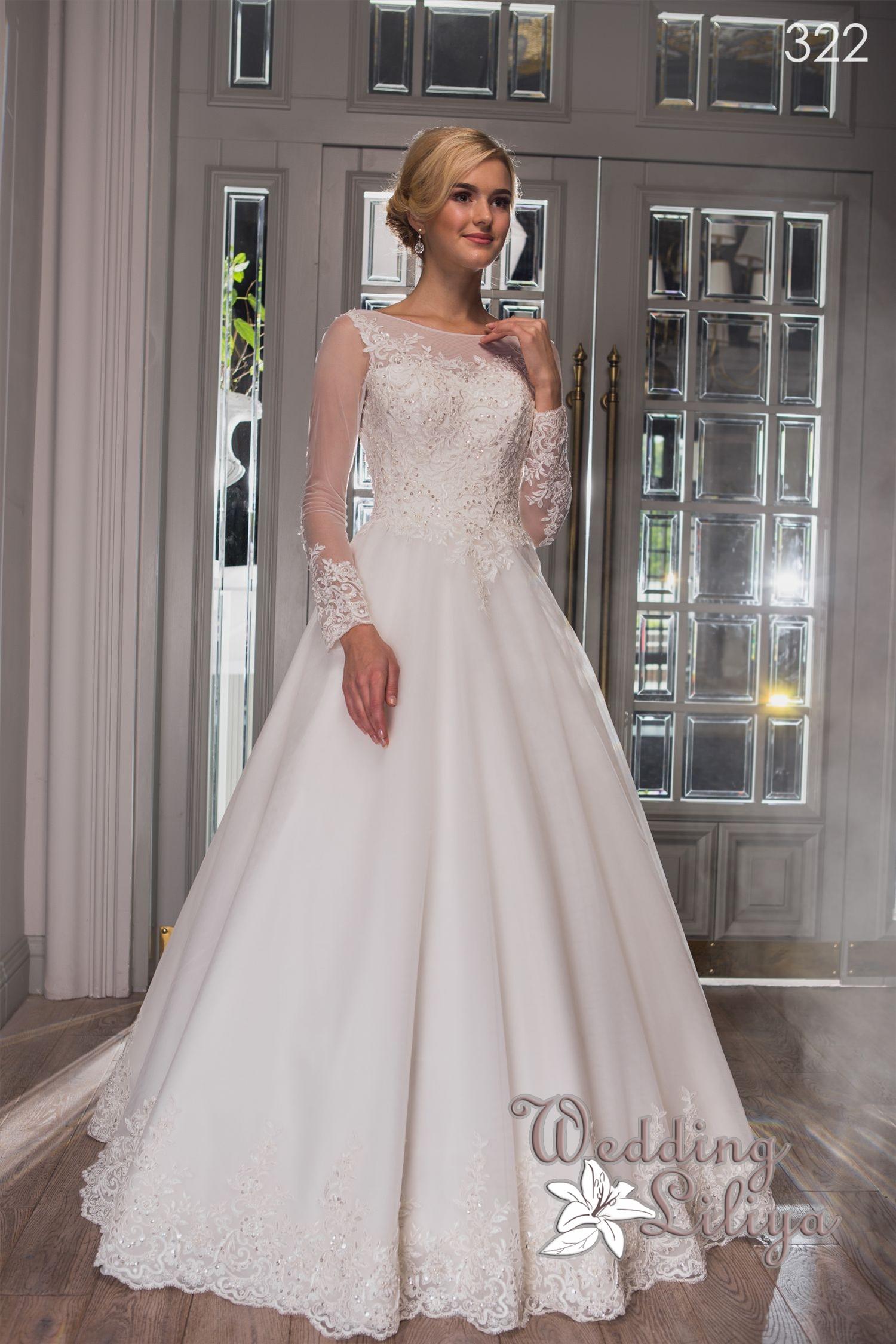Я начало свадебное платье